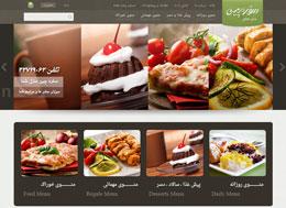 طراحی وبسایت رستوران سفره چین