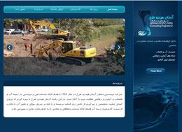 طراحی وبسایت آرمان هیدرو طرح