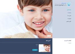 طراحی وب سایت دکتر عیسی اسماعیل پور