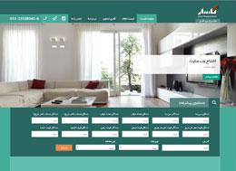 طراحی وب سایت املاک مرکز خرید گلسار
