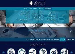 طراحی وب سایت مرکز آموزش بازرگانی استان گیلان