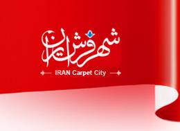 طراحی وب سایت شهر فرش ایران
